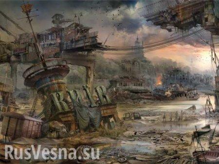 Украина остаётся жить на пороховой бочке