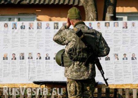 Солдаты ВСУнапередовой голосовали заЗеленского (ИНФОГРАФИКА)