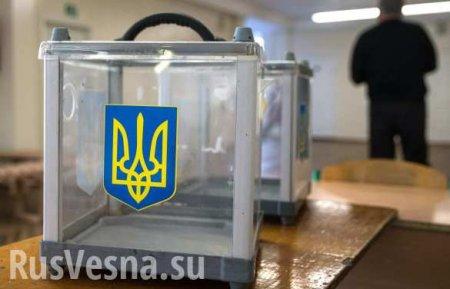 ЦИК Украины официально объявил о втором туре