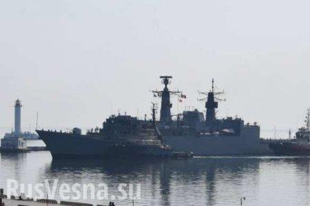 Фрегаты НАТО вошли в порт Одессы (ФОТО)
