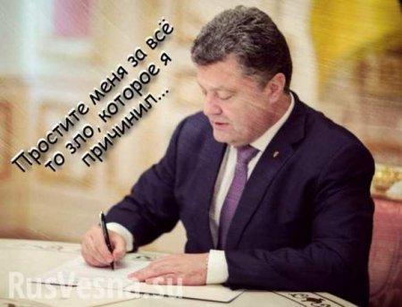 ВСовфеде высмеяли «бессмысленный набор слов» Порошенко о«возврате» Крыма