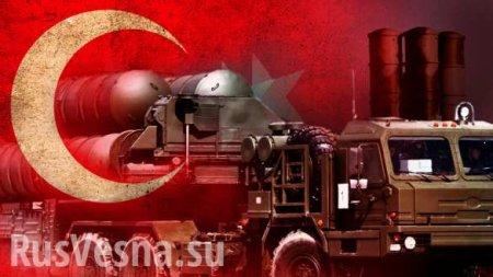 США прекратили поставки Турции F-35 из-за российских С-400