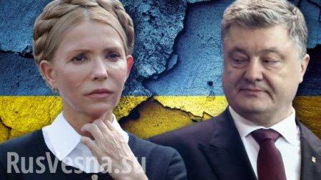 Тимошенко: Результаты Порошенко навыборах сфальсифицированы (ВИДЕО)
