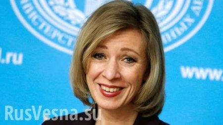 Захарова высмеяла «активное укрепление» Украиной границы сРоссией