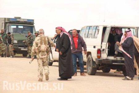 Ликвидировать «ад» у базы США в Сирии: Армия России выпустила срочное заявление (ФОТО)