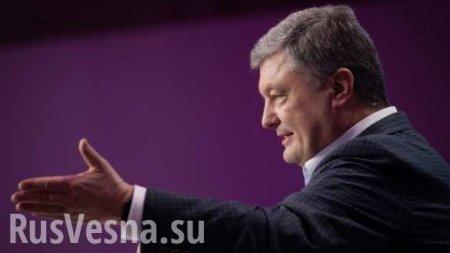 Выборы президента Украины: есть ли шанс у Порошенко победить во втором туре