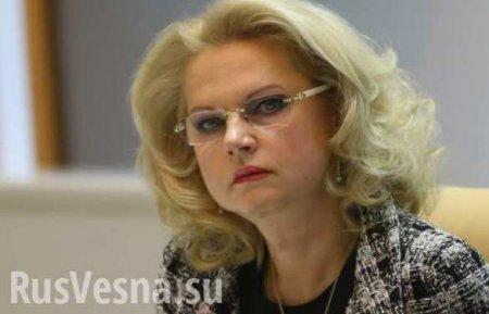 Голикова рассказала о росте смертности в 32 регионах РФ