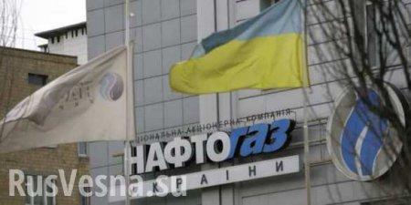 Правительство Украины разрешило снизить цены на газ для населения