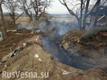 «Так выглядит смерть»: опубликованы кадры с места гибели украинской «Ведьмы ...