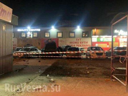 В Киеве взорвали авто офицера украинской разведки (+ФОТО, ВИДЕО)