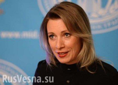 Захарова резко ответила на заявление генсека НАТО о Сталине, Гитлере и ИГИЛ