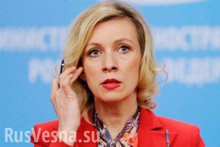 Украинцы уже небратья,— Захарова
