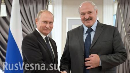 Союзное государство: Путин и Лукашенко дали «зелёный свет» развитию интеграции