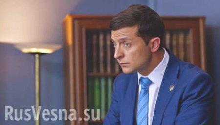 Украина падает в руки вестника мировой закулисы, русофобского миропорядка