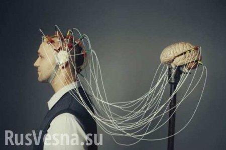 Россия «влияет» наУкраину спомощью RT иSputnik, — Волкер