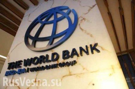 Всемирный банк возглавил кандидат Трампа
