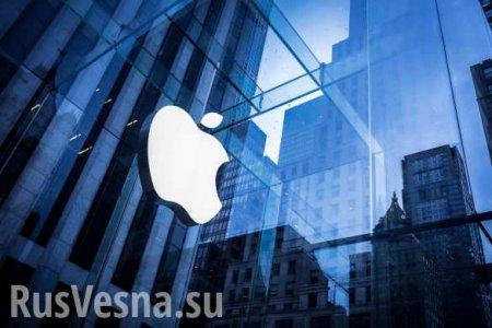 Москва выдвинула ультиматум корпорации Apple из-за Крыма