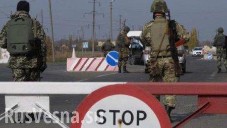 Оккупанты закрыли сразу два пункта пропуска на Донбассе