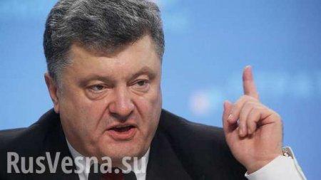 Порошенко ударил журналиста занеудобный вопрос (ВИДЕО)