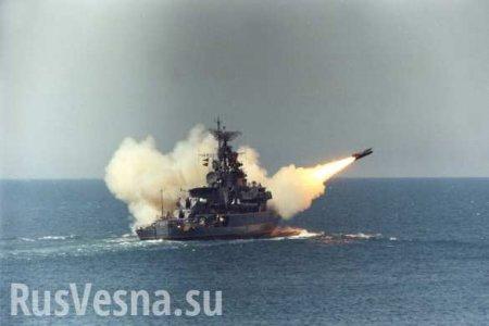 Россия вывела вЧёрное море ударную группу кораблей иустроила стрельбу ракетами «Москит» (ВИДЕО)