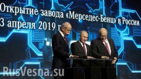 Немецкие производители развивают бизнес в России в обход санкций, — пресса ФРГ