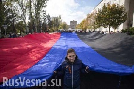 Восстание вольного Донбасса