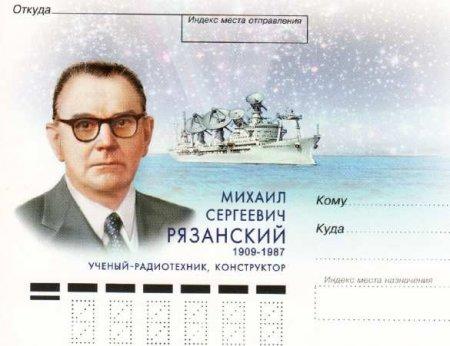 Неизвестный Герой: Он готовил полёты Гагарина, первого спутника, станций для исследования Луны и планет Солнечной системы (ФОТО)