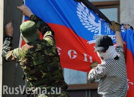 День провозглашения ДНР: как это было 5 лет назад (ФОТО, ВИДЕО)