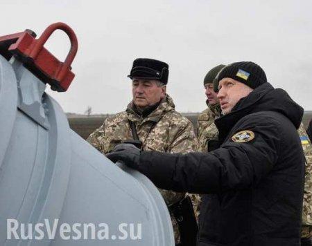 На Украине грозят ракетами Севастополю