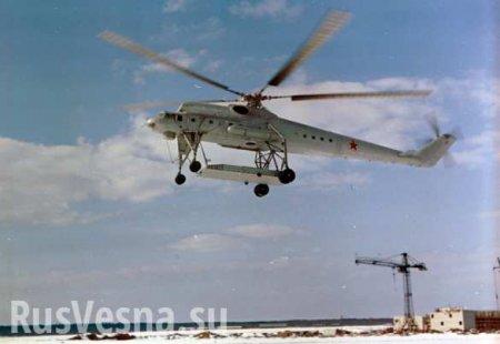 Ми-10 — летающий монстр с ядерными ракетами для внезапного удара (ФОТО)