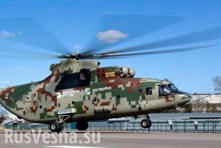Россия показала иностранцам самый мощный в мире вертолёт с комплексом обороны «Витебск» (ФОТО)