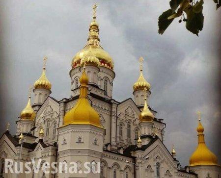 Расплата: Погиб украинский депутат-нацист, отбиравший храмы у Церкви для ра ...
