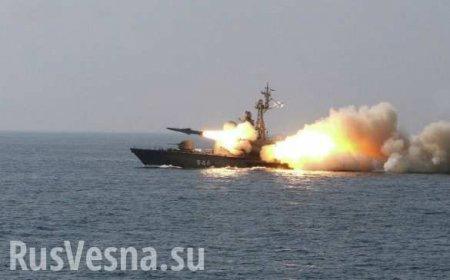 Страшные взрывы: Боевики заявили, что корабли ВМФРФ атаковали «Калибрами»  ...