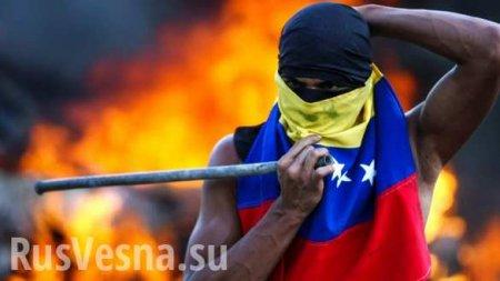 Бразилия вступает в схватку за Венесуэлу