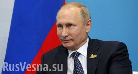 Путин назвал поправившего его переводчика бандитом (ВИДЕО)