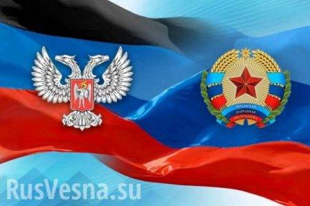 ДНР и ЛНР согласны на автономию в составе Украины, — Медведчук