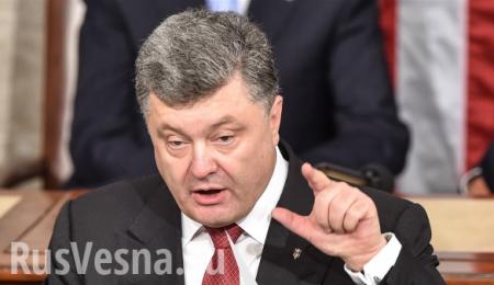 Зрада: Согласно указу Порошенко, реакторы дляХмельницкой АЭСбудет строить компания изроссийского холдинга (ВИДЕО)