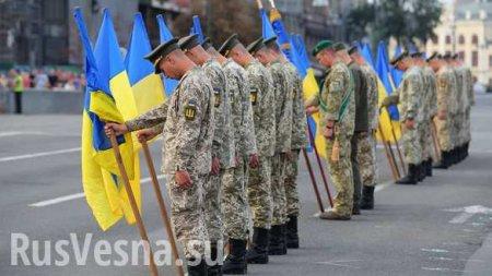 «Не собираемся становиться наколени»: украинский Генштаб рассказал об «основе боевого духа ВСУ»
