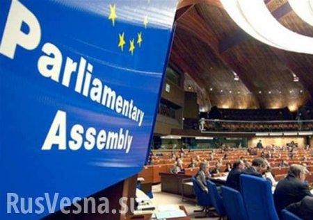 В Евросоюзе «дали звонкую оплеуху» Украине