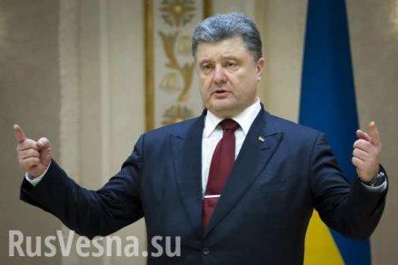 «В первую же неделю»: Порошенко дал украинцам обещание по Донбассу и Крыму