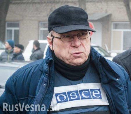 Куратора от ОБСЕ не пустили к пленным на Украине