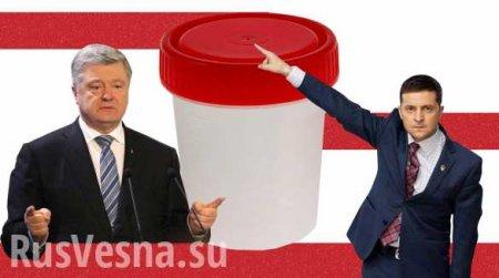 Моча Порошенко уехала вСША: зачем президент снова сдал анализы (ФОТО)