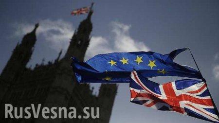 Британия пока остаётся вЕС— Лондон иБрюссель согласовали отсрочку