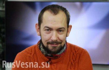 «Украинский русский»: скандально известный журналист Цимбалюк придумал новы ...