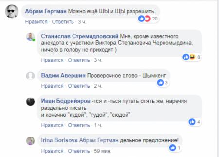 «Украинский русский»: скандально известный журналист Цимбалюк придумал новый язык (ВИДЕО)