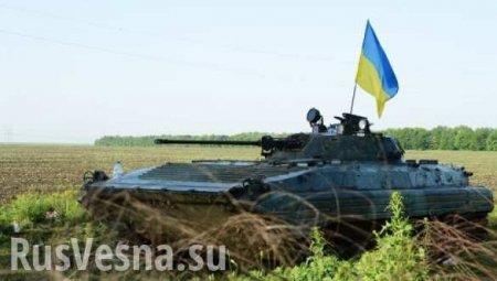 ВСУ готовят нападение на сотрудников ОБСЕ: сводка о военной ситуации на Дон ...