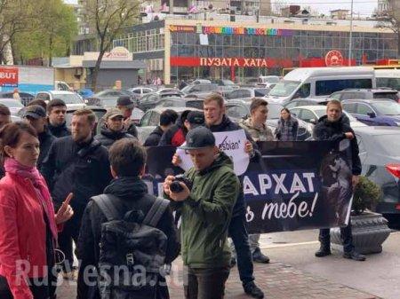 В Киеве нацисты напали на лесбиянок, есть пострадавшие (ФОТО)