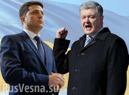 Зеленский рассказал, почему он нахамил Порошенко