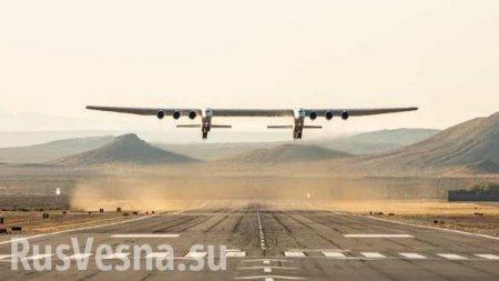 Стали известны подробности первого полёта крупнейшего в мире самолёта (ВИДЕ ...