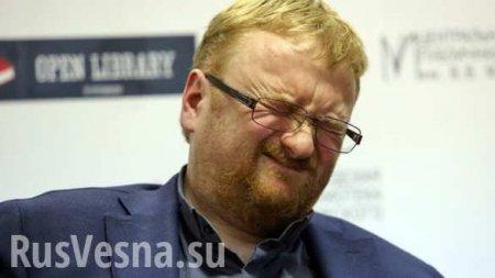 Депутата Милонова избили на штрафстоянке в Петербурге